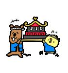 ゆーすけひよこ 夏2(個別スタンプ:30)
