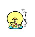 ゆーすけひよこ 夏2(個別スタンプ:36)