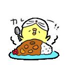 ゆーすけひよこ 夏2(個別スタンプ:39)