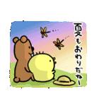 ゆーすけひよこ 夏2(個別スタンプ:40)