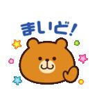 使いやすい☆キュートな関西弁スタンプ(個別スタンプ:1)