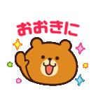 使いやすい☆キュートな関西弁スタンプ(個別スタンプ:2)