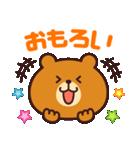 使いやすい☆キュートな関西弁スタンプ(個別スタンプ:3)