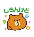 使いやすい☆キュートな関西弁スタンプ(個別スタンプ:5)