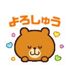 使いやすい☆キュートな関西弁スタンプ(個別スタンプ:6)