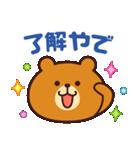 使いやすい☆キュートな関西弁スタンプ(個別スタンプ:7)