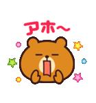 使いやすい☆キュートな関西弁スタンプ(個別スタンプ:9)