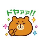 使いやすい☆キュートな関西弁スタンプ(個別スタンプ:10)