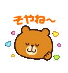 使いやすい☆キュートな関西弁スタンプ(個別スタンプ:11)