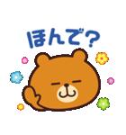 使いやすい☆キュートな関西弁スタンプ(個別スタンプ:12)