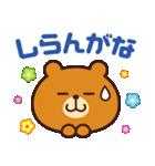 使いやすい☆キュートな関西弁スタンプ(個別スタンプ:13)
