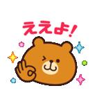 使いやすい☆キュートな関西弁スタンプ(個別スタンプ:14)