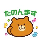 使いやすい☆キュートな関西弁スタンプ(個別スタンプ:15)