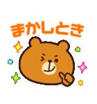 使いやすい☆キュートな関西弁スタンプ(個別スタンプ:16)