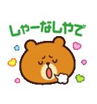 使いやすい☆キュートな関西弁スタンプ(個別スタンプ:17)