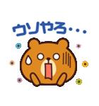 使いやすい☆キュートな関西弁スタンプ(個別スタンプ:18)