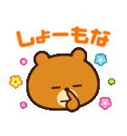 使いやすい☆キュートな関西弁スタンプ(個別スタンプ:19)