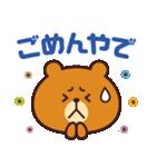 使いやすい☆キュートな関西弁スタンプ(個別スタンプ:21)