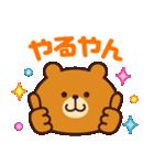 使いやすい☆キュートな関西弁スタンプ(個別スタンプ:22)