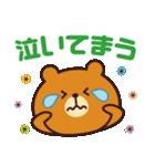 使いやすい☆キュートな関西弁スタンプ(個別スタンプ:24)