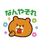 使いやすい☆キュートな関西弁スタンプ(個別スタンプ:25)
