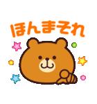 使いやすい☆キュートな関西弁スタンプ(個別スタンプ:26)