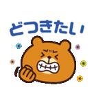 使いやすい☆キュートな関西弁スタンプ(個別スタンプ:27)