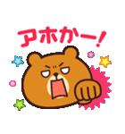 使いやすい☆キュートな関西弁スタンプ(個別スタンプ:28)