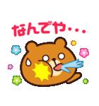 使いやすい☆キュートな関西弁スタンプ(個別スタンプ:29)