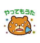 使いやすい☆キュートな関西弁スタンプ(個別スタンプ:30)