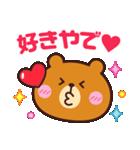 使いやすい☆キュートな関西弁スタンプ(個別スタンプ:31)