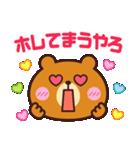 使いやすい☆キュートな関西弁スタンプ(個別スタンプ:32)