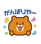 使いやすい☆キュートな関西弁スタンプ(個別スタンプ:33)