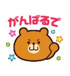 使いやすい☆キュートな関西弁スタンプ(個別スタンプ:34)