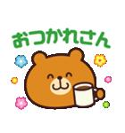 使いやすい☆キュートな関西弁スタンプ(個別スタンプ:35)