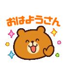 使いやすい☆キュートな関西弁スタンプ(個別スタンプ:37)