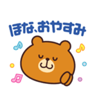 使いやすい☆キュートな関西弁スタンプ(個別スタンプ:38)