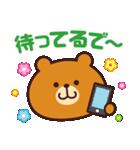 使いやすい☆キュートな関西弁スタンプ(個別スタンプ:39)