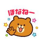 使いやすい☆キュートな関西弁スタンプ(個別スタンプ:40)