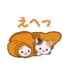 三毛猫ツインズ ひょっこり(個別スタンプ:27)