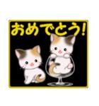 三毛猫ツインズ ひょっこり(個別スタンプ:33)