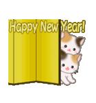 三毛猫ツインズ ひょっこり(個別スタンプ:38)
