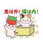三毛猫ツインズ ひょっこり(個別スタンプ:39)
