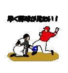野球で応援!コロナを倒せ!(個別スタンプ:18)