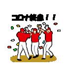 野球で応援!コロナを倒せ!(個別スタンプ:19)