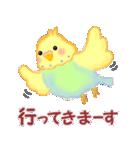 仲良しインコさん(個別スタンプ:06)