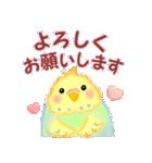 仲良しインコさん(個別スタンプ:09)