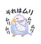 仲良しインコさん(個別スタンプ:29)