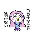 ふんわかアマビエ(個別スタンプ:01)