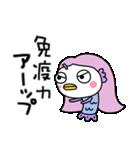 ふんわかアマビエ(個別スタンプ:02)